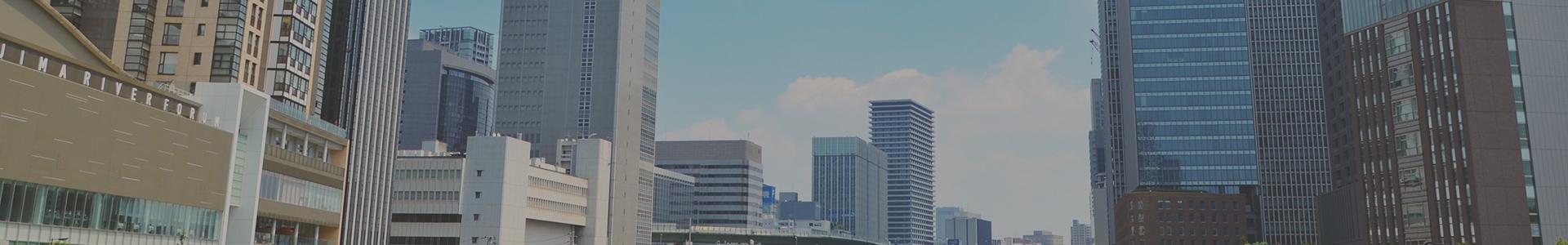 写真:大阪ビル群